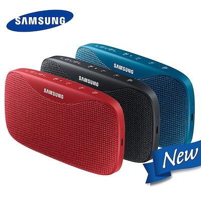 Gambar speaker portable samsung