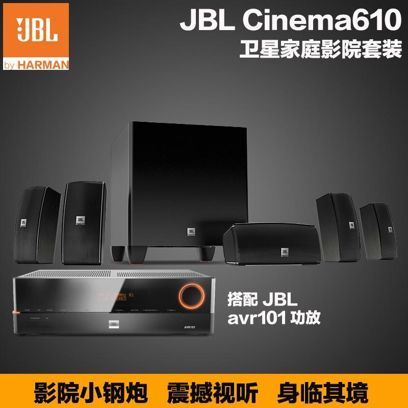 Gambar Home Theater JBL 610 Cinema